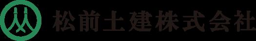 松前土建株式会社|シンボル・ロゴ